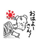 白虎大福(関西弁)(個別スタンプ:21)