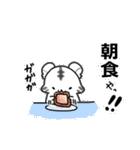 白虎大福(関西弁)(個別スタンプ:22)