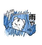 白虎大福(関西弁)(個別スタンプ:24)
