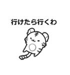 白虎大福(関西弁)(個別スタンプ:25)
