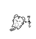 白虎大福(関西弁)(個別スタンプ:26)