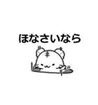 白虎大福(関西弁)(個別スタンプ:27)