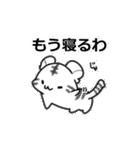 白虎大福(関西弁)(個別スタンプ:28)