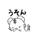 白虎大福(関西弁)(個別スタンプ:29)