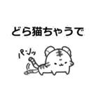 白虎大福(関西弁)(個別スタンプ:30)