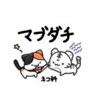 白虎大福(関西弁)(個別スタンプ:31)
