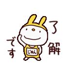 うさスイム(じゅん)基本セット(個別スタンプ:01)