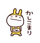 うさスイム(じゅん)基本セット(個別スタンプ:02)