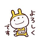うさスイム(じゅん)基本セット(個別スタンプ:05)