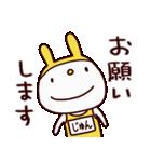 うさスイム(じゅん)基本セット(個別スタンプ:07)