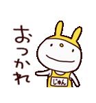 うさスイム(じゅん)基本セット(個別スタンプ:08)