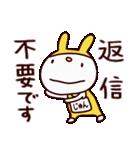 うさスイム(じゅん)基本セット(個別スタンプ:17)