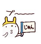 うさスイム(じゅん)基本セット(個別スタンプ:34)