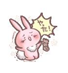 餃子と餅(個別スタンプ:04)