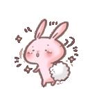 餃子と餅(個別スタンプ:05)