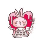 餃子と餅(個別スタンプ:06)