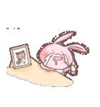 餃子と餅(個別スタンプ:13)