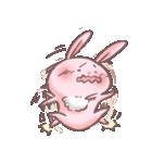 餃子と餅(個別スタンプ:19)