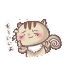 餃子と餅(個別スタンプ:32)