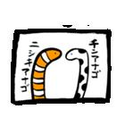 筆文字×ちんあなごスタンプ(個別スタンプ:01)