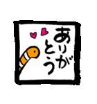 筆文字×ちんあなごスタンプ(個別スタンプ:04)