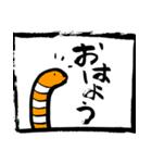 筆文字×ちんあなごスタンプ(個別スタンプ:11)