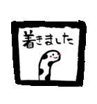 筆文字×ちんあなごスタンプ(個別スタンプ:12)