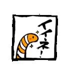筆文字×ちんあなごスタンプ(個別スタンプ:14)