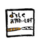 筆文字×ちんあなごスタンプ(個別スタンプ:20)