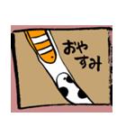 筆文字×ちんあなごスタンプ(個別スタンプ:21)