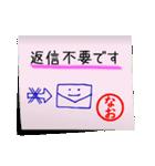 なお専用・付箋でペタッと敬語スタンプ(個別スタンプ:02)