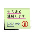 なお専用・付箋でペタッと敬語スタンプ(個別スタンプ:07)