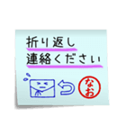 なお専用・付箋でペタッと敬語スタンプ(個別スタンプ:08)