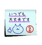 なお専用・付箋でペタッと敬語スタンプ(個別スタンプ:16)