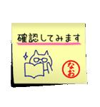 なお専用・付箋でペタッと敬語スタンプ(個別スタンプ:17)