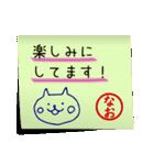 なお専用・付箋でペタッと敬語スタンプ(個別スタンプ:19)