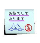 なお専用・付箋でペタッと敬語スタンプ(個別スタンプ:24)