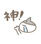 猫ママのゆる育児生活(個別スタンプ:09)