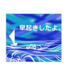 sea and seaside スタンプ 4(個別スタンプ:01)