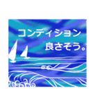 sea and seaside スタンプ 4(個別スタンプ:3)