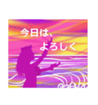 sea and seaside スタンプ 4(個別スタンプ:04)