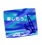 sea and seaside スタンプ 4(個別スタンプ:5)