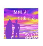 sea and seaside スタンプ 4(個別スタンプ:8)