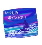 sea and seaside スタンプ 4(個別スタンプ:09)