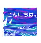 sea and seaside スタンプ 4(個別スタンプ:11)