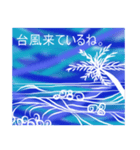 sea and seaside スタンプ 4(個別スタンプ:13)