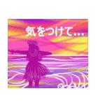 sea and seaside スタンプ 4(個別スタンプ:14)