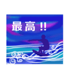 sea and seaside スタンプ 4(個別スタンプ:17)