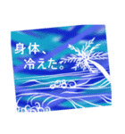 sea and seaside スタンプ 4(個別スタンプ:25)