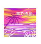sea and seaside スタンプ 4(個別スタンプ:29)